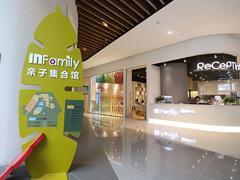 In Family艺学家苑亲子集合馆首店登陆上海  计划未来3年开店20家