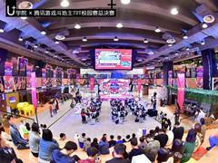 连接情感价值 龙湖重庆U城天街的空间叠用之道