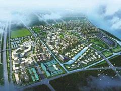 杭州12.3亿挂牌萧山7.34万�O商住地 上限价格为18.49亿
