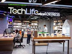 屈臣氏大型购物概念店CKC18在香港开业 提供无人支付、VR试妆等服务