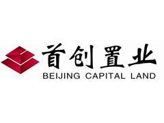 首创置业6.67亿出售北京金融街国际酒店物业59.5%股权