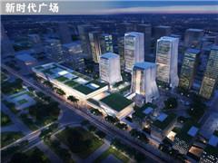 总投资145亿!郑州高铁东站片区又一大体量城市综合体落地