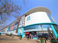 山东新零售抢滩大战打响,青岛成新零售品牌必争之地