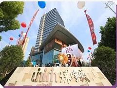 中海将在太原建10余万方购物中心 目前已投入运营商业超300万方