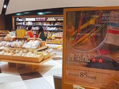 台湾诚品书店试卖生鲜食品 它离卖书越来越远了吗?