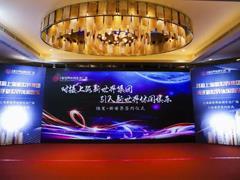 上海南桥国际商业广场升级为上海新世界休闲广场 项目闲置10年后迎新生