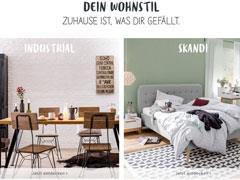 德国家具电商「Home24」宣布启动IPO 宜家亚历山大!
