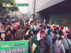 7天破百万!金鹰7-ELEVEn江苏首店刷新单店纪录 下月5家店齐发