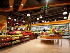 一线城市已不适合传统超市生存 新零售首先是为了涨价?