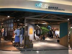 茵曼海外线上渠道再拓展 京东印尼站今日正式运营
