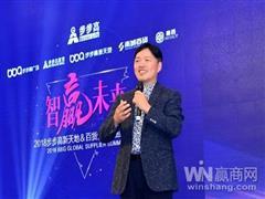 华中商业地产周要闻:步步高商业峰会举办 武汉远洋归元寺综合体打造特色街区