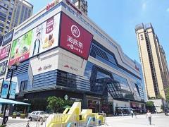 深圳海航城一期望海国际广场开业半年现状 航空主题增强印象记忆点