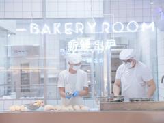 喜茶热麦广州第三店6月9日正式开业 落户富力海珠城