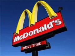 麦当劳美国启动新一轮裁员:削减两个层级 减支5亿美元