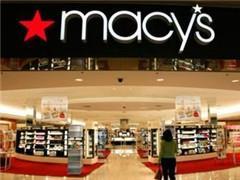 无暇顾及中国业务 梅西百货将关闭中国官网和合资公司