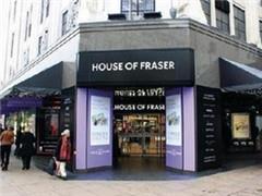 英国老牌连锁百货House of Fraser将关闭31家门店