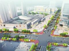 郑州二七商圈改造全面启动 到2022年将建成地下商城