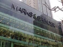 马莎百货税后利润暴跌 关店规模将会继续扩大