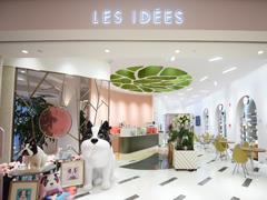 LES IDéES首店落户杭大中央商城 体验互动是关键