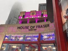 南京新百旗下英国HOF自愿重组债务 计划关闭31家门店保留28家