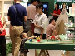 """母婴新零售门店""""养个蛙""""全国首店进驻武汉光谷K11"""