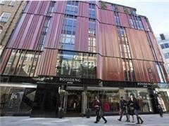波司登伦敦旗舰店即将重新开业 地价已飙升成本节省