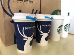 """瑞幸咖啡""""突袭""""星巴克 互联网思维能否打出个新零售咖啡运营商?"""