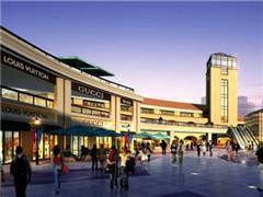 全国最大奥特莱斯主题购物公园落户太原晋源区 投资20亿