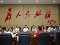 鼎瓯集团布局贵州市场 将在修文新建大健康城项目