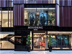 波司登今年9月将重启伦敦旗舰店 但对手已不只是天气