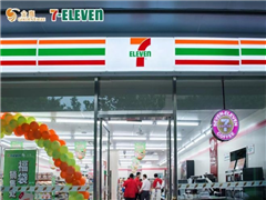 7-ELEVEN,新一线城市的零售预言?