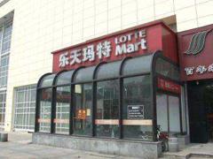 """扬州原乐天玛特更名开业生""""变局"""" 多名商户申请保全的证据被清理"""