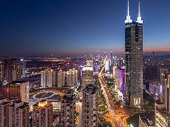 高端商业品牌星荟中心亮相深圳 助力地王商业成功改造