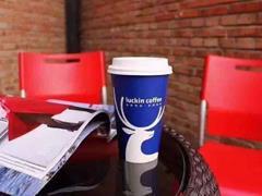 瑞幸咖啡获得A轮2亿美元融资 主要用于产品研发、科技创新和业务拓展
