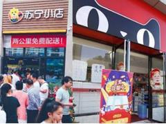 天猫小店、苏宁小店遍地开花 巨头血拼线下门店为哪般?