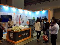 汇纳科技携手2018中国购物中心高峰论坛向原创时代迈进