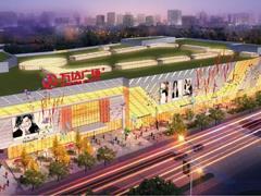 泰州泰兴万达广场10月26日开业 永辉超市、星巴克等进驻