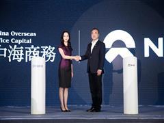 中海商务首次亮相天津 全域布局再拓一城
