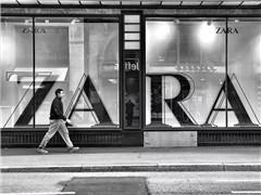 奢侈品牌终于维权成功!Zara首次被判抄袭成立