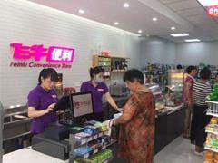 马鞍山大型商超布局社区店 大润发、苏果纷纷开设便利店