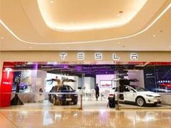 特斯拉体验中心开进26家地标购物中心 全面布局一线、新一线城市