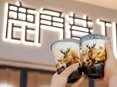 鹿角巷、答案茶被宣布改名 原创品牌怎么保护商标?