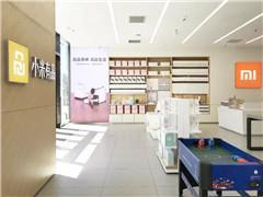 小米上市后迎首批8家小米之家 北京最大店入驻通州万达广场