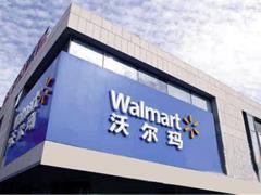 沃尔玛加速重组海外业务 计划出售西友超市退出日本市场