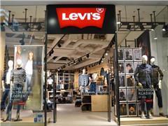时隔19年 Levis集团今年有望重返50亿美元俱乐部