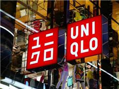 大中华等市场增长强劲 优衣库母公司第三季度利润猛涨93%