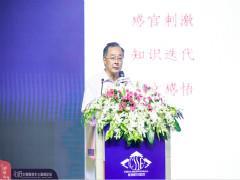 新城控股高级副总裁欧阳捷:将文化和企业精神融入设计中