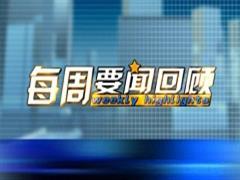 """华中商业地产本周要闻回顾:711进军湖北、武汉绿地中心高度被""""削"""