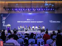 海鼎公司孙亚:原创创新需要从细节入手