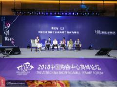 长沙IFS董事何蔡宁玲:原创是地产项目的长远目标